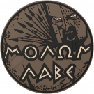 MOLON LABE PVC VELCRO PATCH IN ARID